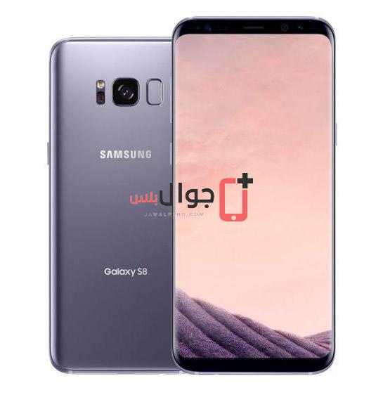موبايل Samsung Galaxy S8