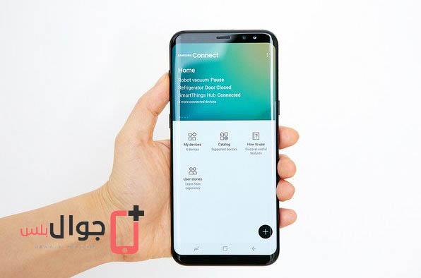 صور موبايل Galaxy S8 أثناء الاستخدام في اليد 2