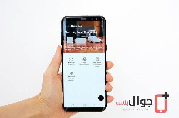 صور موبايل Galaxy S8 أثناء الاستخدام في اليد 3