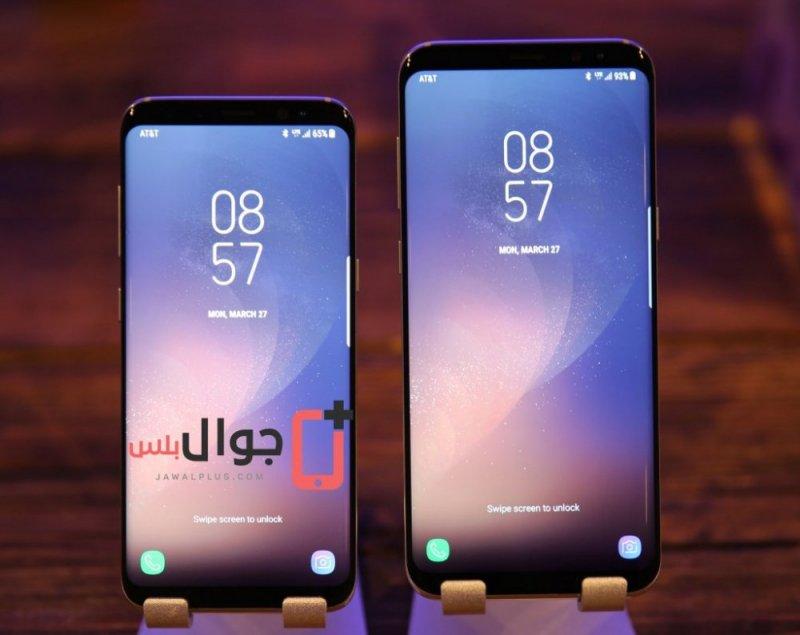 سعر ومواصفات موبايل Samsung Galaxy S8