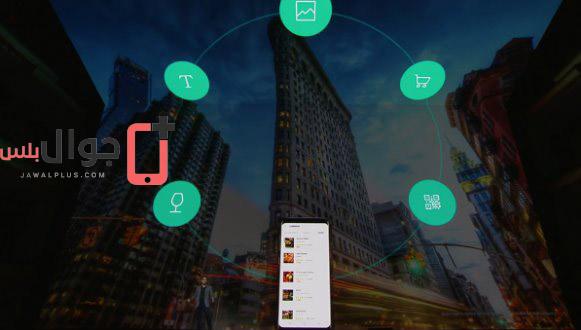 اسعار ومواصفات موبايل Galaxy S8 Plus
