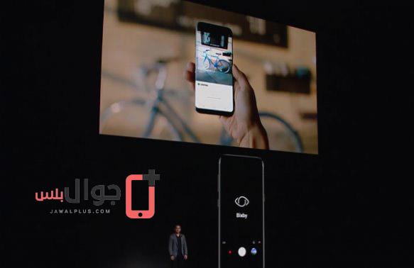 اسعار ومواصفات موبايل Samsung Galaxy S8 Plus