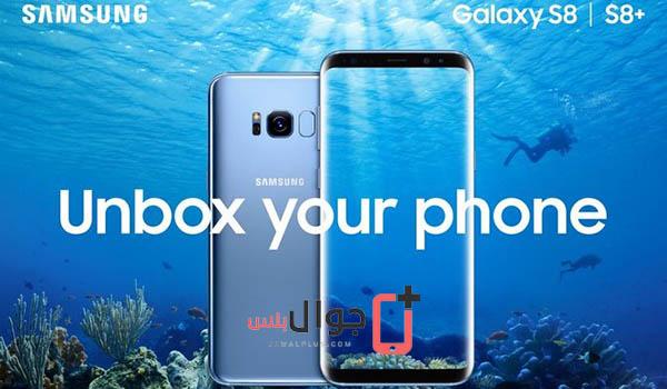 صور كاملة لموبايل Galaxy S8
