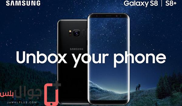 أسعار موبايلات Galaxy S8 و Galaxy S8 Plus الجديدة من سامسونج