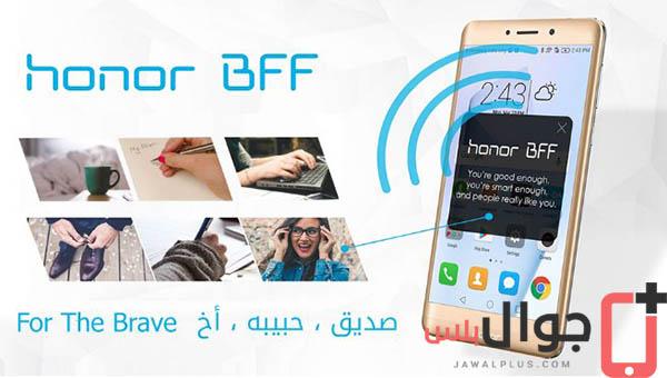 موبايل Huawei Honor Bff