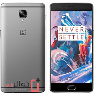 Price and specifications of OnePlus 5