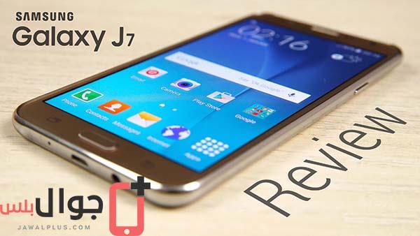 مراجعة موبايل Samsung Galaxy J7 2016