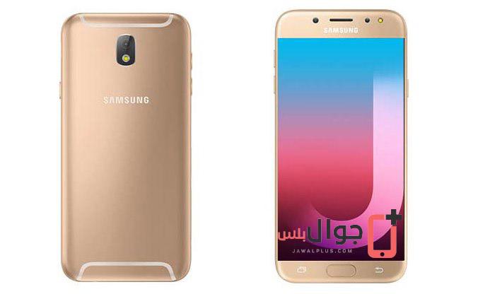 مميزات وعيوب Samsung Galaxy J7 Pro 2017