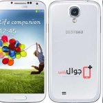 سعر ومواصفات جوال Samsung Galaxy S4