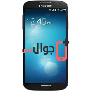 Price and specifications of Samsung Galaxy S4