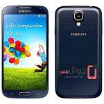 عيوب ومميزات جوال Samsung Galaxy S4