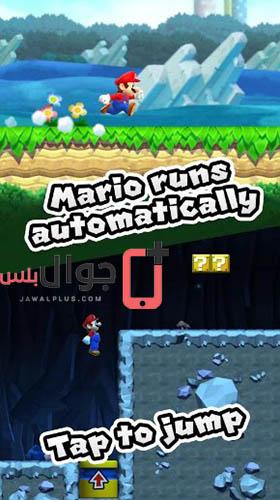 تحميل Super Mario Run للاندرويد