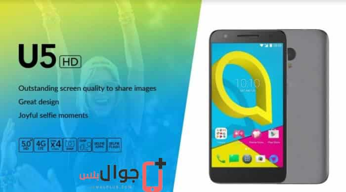 Price and specifications of alcatel U5