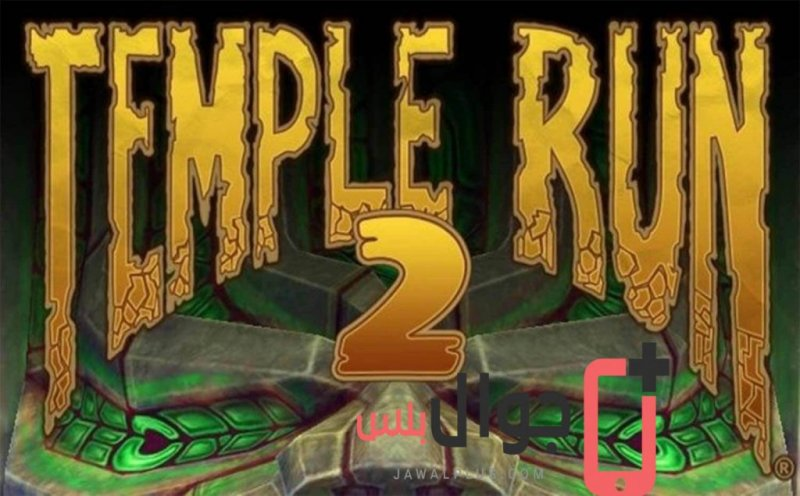 download-temple-run-2-for-PC