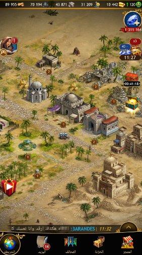 تحميل اللعبة العربية الاستراتيجية الاولى