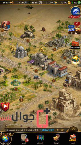 تحميل اللعبة العربية الاستراتيجية الاولى الممالك اون لاين