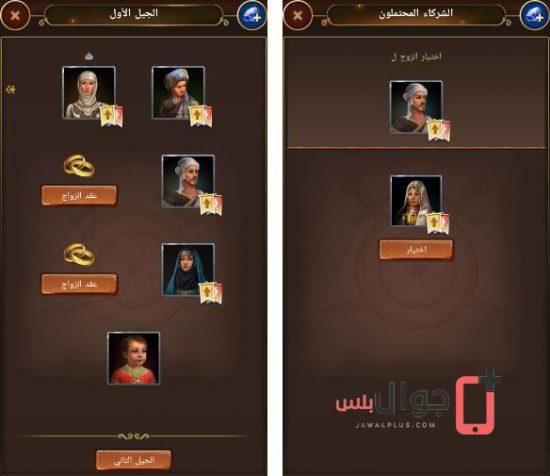 el mamalek on line play 7