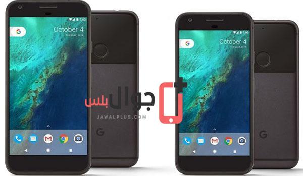 موبايلات جوجل بيكسل
