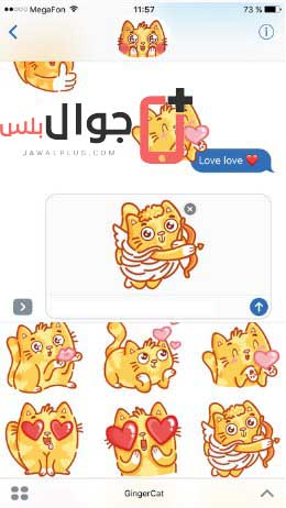 تطبيق Сat stickers للايفون