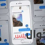 تحميل تطبيق Сat stickers for iMessage
