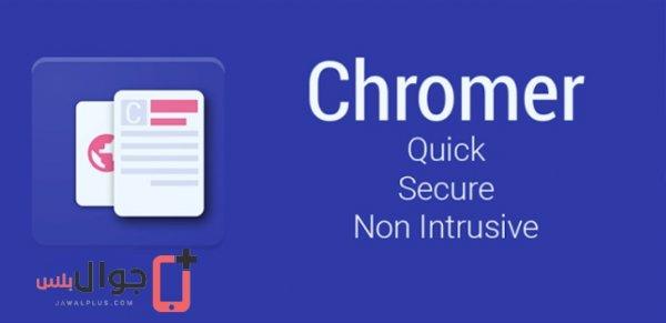 تحميل تطبيق Chromer