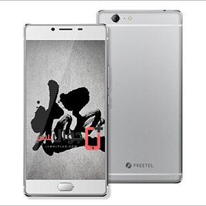 سعر ومواصفات موبايل Freetel Samurai Kiwami 2