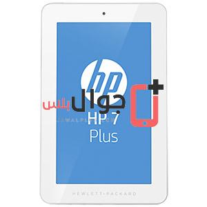 اسعار ومواصفات جهاز HP 7 Plus