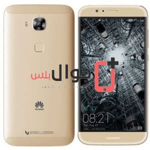 Price and specifications of Huawei Enjoy 7 Plus