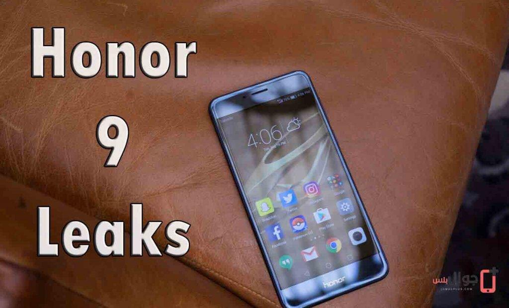 سعر ومواصفات موبايل Huawei Honor 9