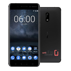 Price and specifications of Nokia 9