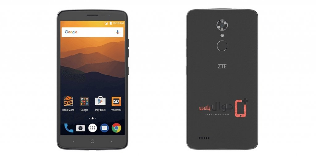 zte max xl specifications new sporty