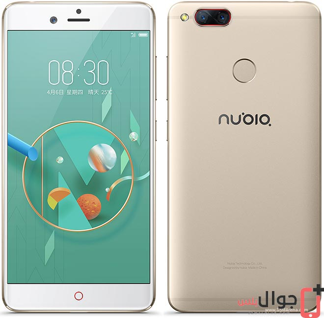 Price and specifications of ZTE nubia Z17 mini