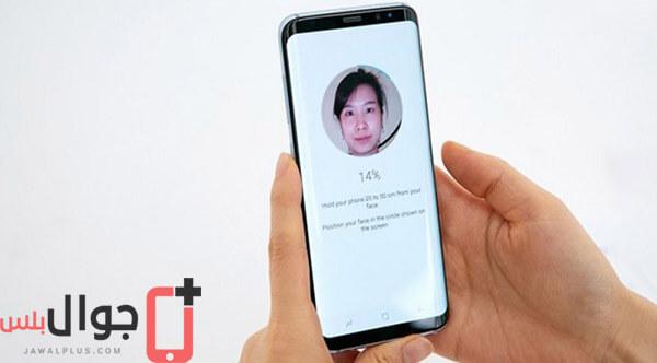 اختراق موبايل Galaxy S8