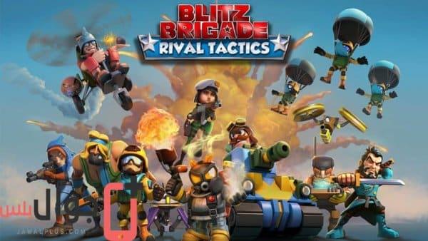لعبة Blitz Brigade: Rival Tactics