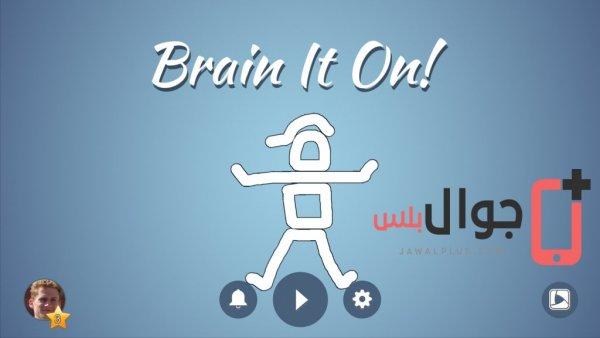 تحميل لعبة Brain It On
