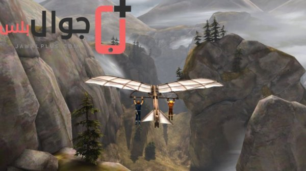 تحميل لعبة Brothers: A Tale of Two Sons