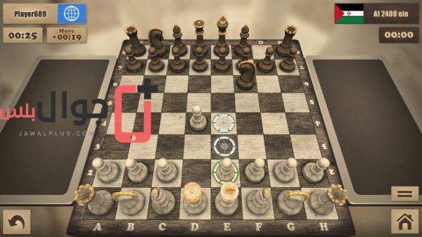 تحميل لعبة Chess With Friends