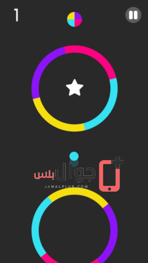 تحميل لعبة Color Switch مجانا