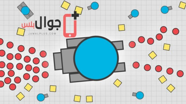 لعبة Diep.io