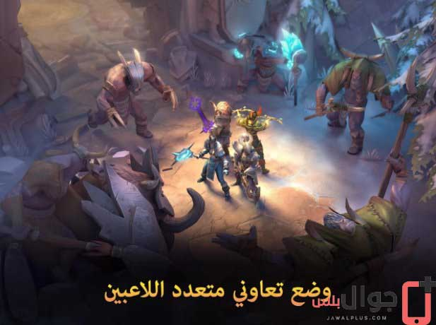 تحميل Dungeon Hunter 5
