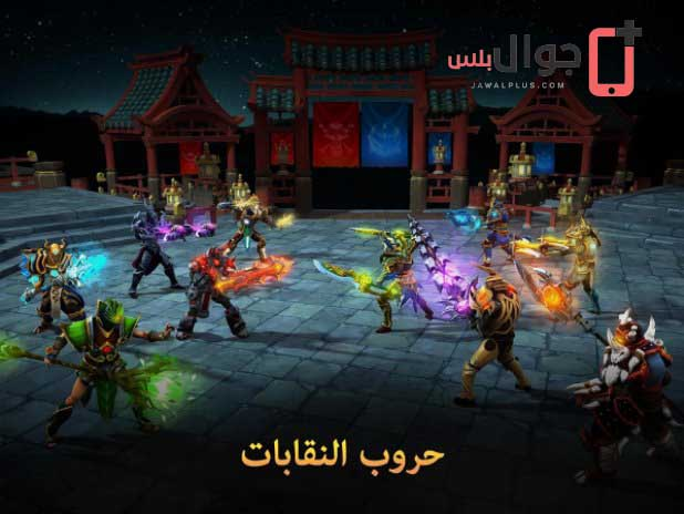 تحميل لعبة Dungeon Hunter 5 مجانا