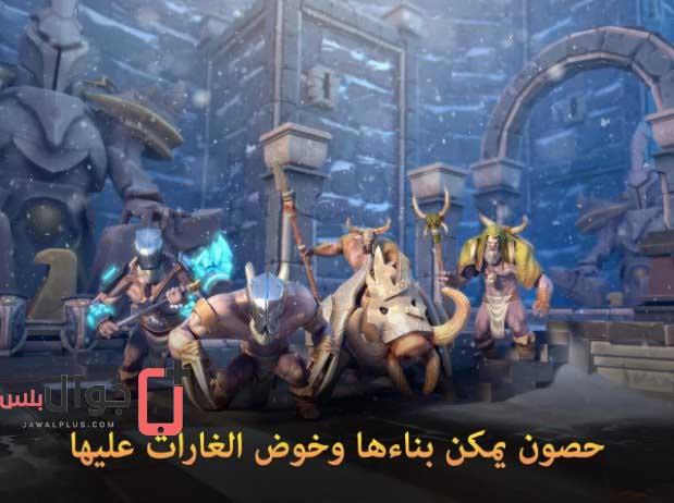 تحميل لعبة Dungeon Hunter 5 للاندرويد مجانا