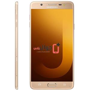 عيوب ومميزات موبايل سعر ومواصفات Samsung Galaxy J7 Max