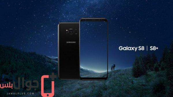 موبايل Galaxy S8 موبايلات Galaxy S8