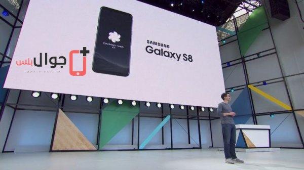 جوالات Galaxy S8
