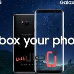 موبايل Galaxy S8