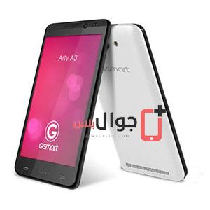 سعر ومواصفات موبايل Gigabyte GSmart Arty A3
