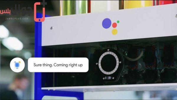 واجهة Google Assistant