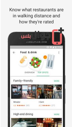 تحميل تطبيق Google Trips للايفون
