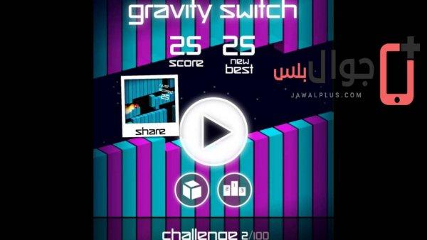 تحميل لعبة Gravity Switch